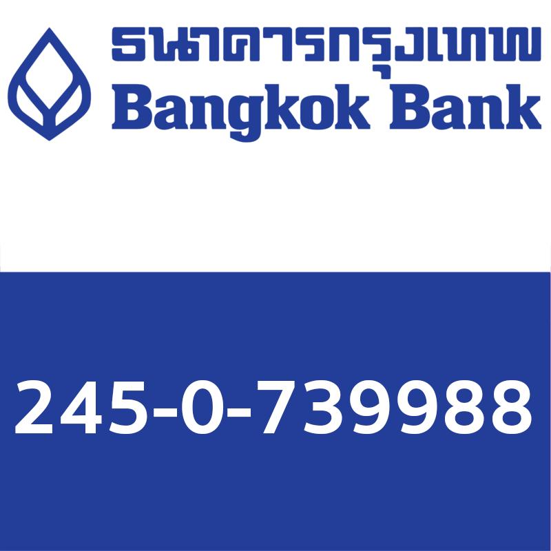 ชำระเงิน bangkok