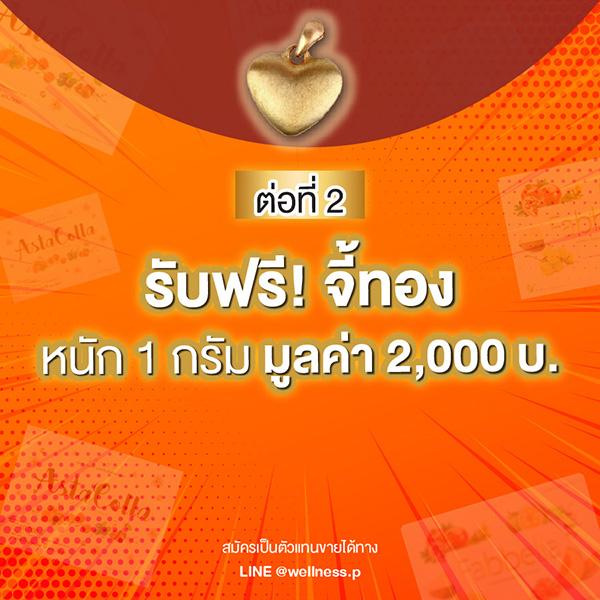 FB-02-campaign-10-free-10-edit2v2-03